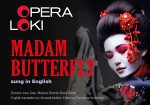 Madam Butterfly @ Upstairs at the Gatehouse